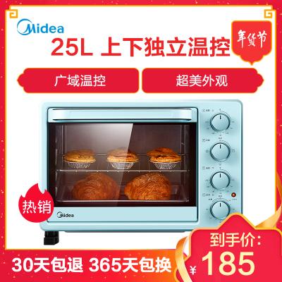 美的(Midea) 电烤箱 PT2531 电烤箱 25L家用多功能上下控温 电烤箱