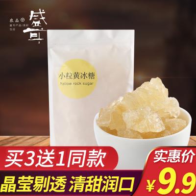 【買3送1】盛耳 冰糖400g黃冰糖老冰糖小粒土冰糖黃糖塊非散裝白糖白砂糖