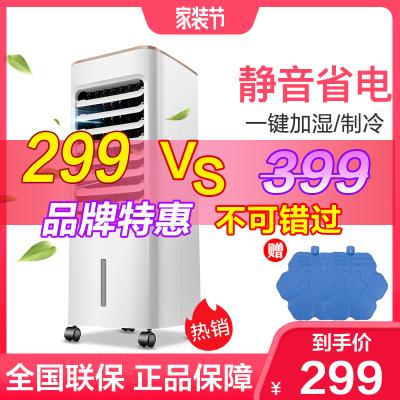 美的 冷風扇 AAB10A 快速制冷 三檔調節 蒸發式冷風扇 單冷立式空調扇 家用大風量 機械控制 5L水箱