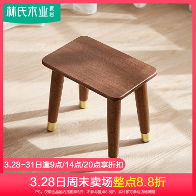 【爆】林氏木業北歐實木小凳子客廳小板凳網紅換鞋凳矮凳椅子LS156I1