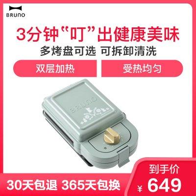 日本BRUNO 輕食機Mini標配(輕食機+三明治盤x2)-姆明款-BOE050-BGR烤面包機三明治家用早餐機