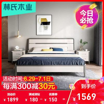 【每滿300減30】林氏木業雙人床主臥簡約現代儲物床1.5米1.8米家具套裝組合LS058