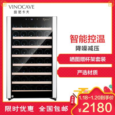 维诺卡夫(Vinocave) CWC-52A 红酒柜压缩机52支装侧开门恒温酒柜家用冰吧冷藏柜 52支