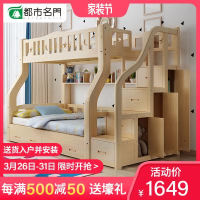 都市名門 實木兒童床上下床多功能美式高低床雙層床成人母子床上下鋪子母床