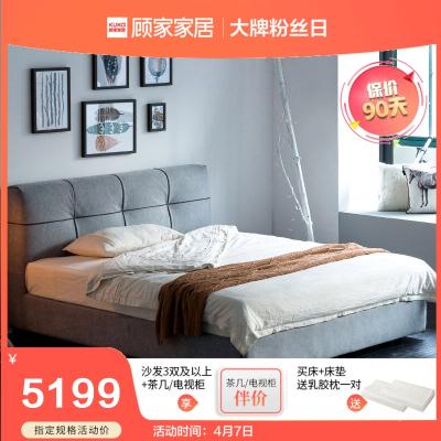 (門店同款)顧家家居KUKa小戶型可拆洗儲物床雙人床布藝床布床婚床臥室家具by.b026