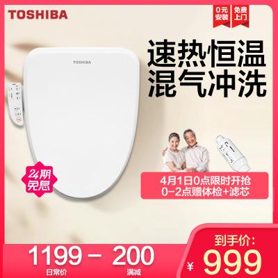 東芝智能馬桶蓋全自動日本坐便器電動坐便蓋板家用潔身器沖洗加熱舒適版速熱女性洗凈座圈加熱