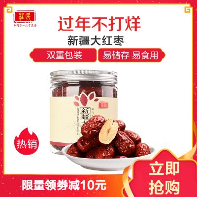 庄民(zhuang min)红枣 新疆大红枣150g/罐 大枣 口感好甜度高蜜饯果干 可搭配枸杞 五宝茶伴侣