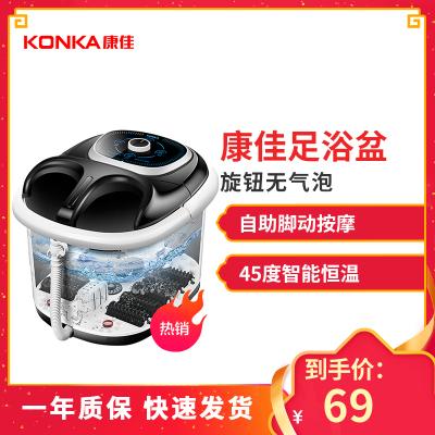 康佳(KONKA)足浴盆洗脚盆KZ-ZY001旋钮标准款自助按摩深桶加热恒温家用足疗机泡脚机