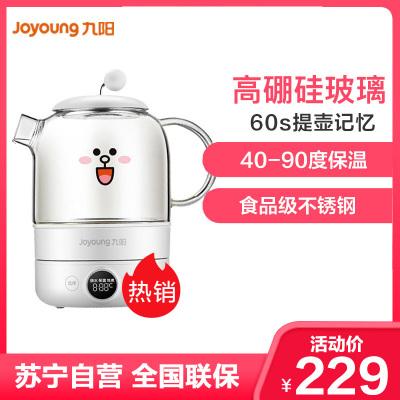 九陽line可妮兔聯名款 優質控溫器 提壺記憶 高硼硅玻璃 0.8L 煮茶器花茶燕窩燒水壺養生壺K08-D601(白)