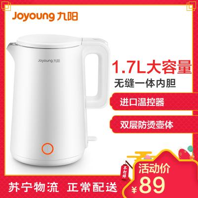 九阳(Joyoung)电水壶K17-F66升级款 磨砂工艺 双层防烫 304无缝内胆 进口温控器1.7L 烧水电热水壶