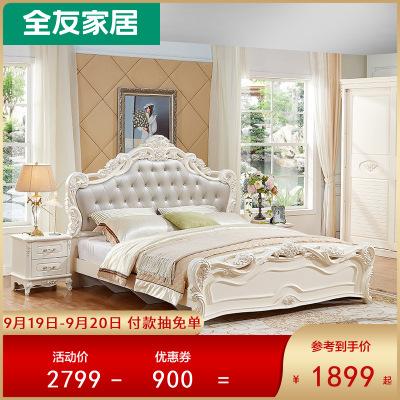 【搶】全友家私 歐式法式1.8米板式床臥室家具家居套裝 121513