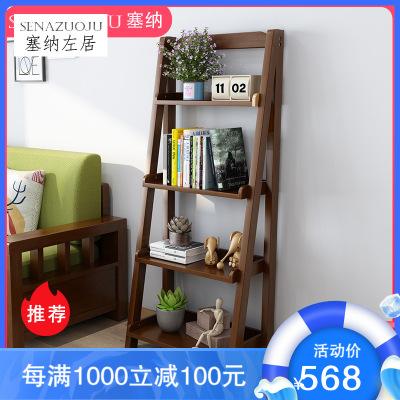 塞納左居(Sena Zuoju) 書架 北歐實木書架 現代簡約書柜多層架 辦公室客廳家用學校學生四層展示書報架子