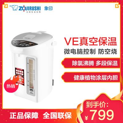 象印(ZO JIRUSHI)电热水瓶CV-TNH40C 家用真空保温电水壶烧水壶4L容量五段保温电热水壶微电脑控制防干烧