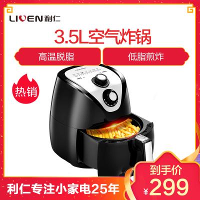 利仁(Liven)空气炸锅KZ-J3400 3.5L/升 多功能 低脂煎炸 高温脱脂 大容量 炸鸡锅 薯条机触控式