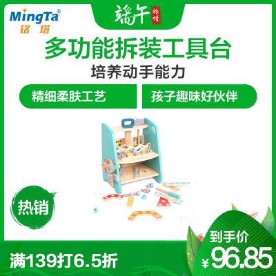 銘塔拆卸椅多功能拆裝工具螺母螺絲組裝組合兒童益智拼裝拼插木制積木玩具男孩女孩玩具A8117