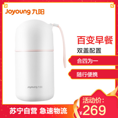 九阳(Joyoung)魔法豆浆机250ml迷你打浆机小型单人多功能全自动便捷果汁料理杯 DJ03E-A1nano 白色