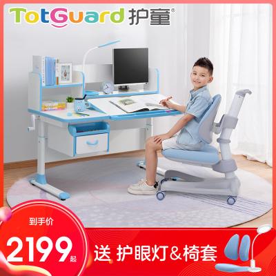 護童兒童學習桌椅可升降學生寫字書桌小學生課桌椅套裝家用 HT-512BW
