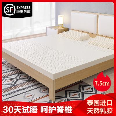 【久睡不塌陷】舒娜泰國天然乳膠床墊7.5CM榻榻米成人家用橡膠床墊男女通用軟墊子