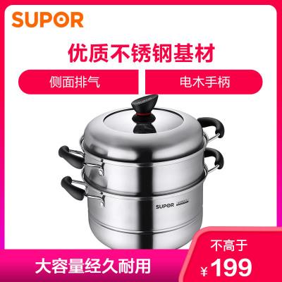 蘇泊爾(SUPOR)小紅圈26cm雙層復底蒸鍋304不銹鋼精致系列電磁爐通用 EZ26BS01