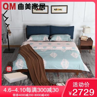 曲美家居 實木床 北歐1.5米 1.8米雙人床 床墊 床頭柜組合 簡約現代臥室家具