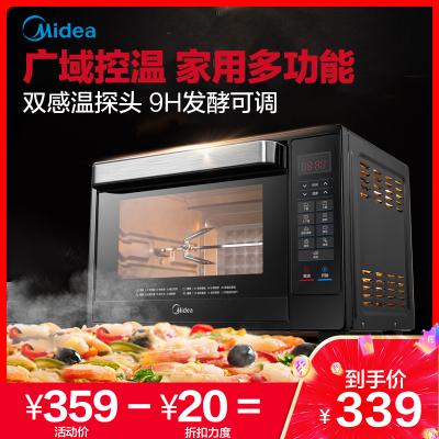 美的(Midea)電烤箱 32升 雙感溫探頭 9H發酵可調 鉆面型烤腔 智能菜單 一鍵烘焙 T7-L325D