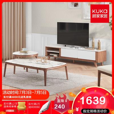 顧家家居 北歐簡約大理石面茶幾電視柜客廳組合家具PTDK052