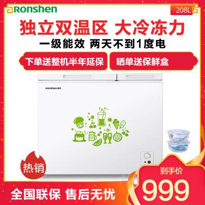 容声(Ronshen)BCD-208MS/A 208升顶开门双温双箱冰柜 冷冻冷藏 1级能效 家用商用卧式冷柜(珍珠白)
