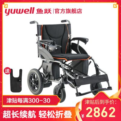 鱼跃电动轮椅车D210B智能全自动折叠轻便老年残疾人四轮代步车轻便
