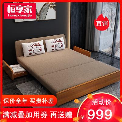 恒享家 沙發床 北歐簡約現代木質實木沙發床可折疊客廳小戶型單雙人坐臥兩用多功能儲物1.2米1.5米1.8米 SFC101