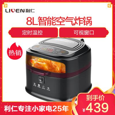 利仁(Liven)空气炸锅KZ-D8000B 家用微电脑智能无油炸锅 8L/升大容量 智能定时预定 可烤全鸡 空气能烤箱