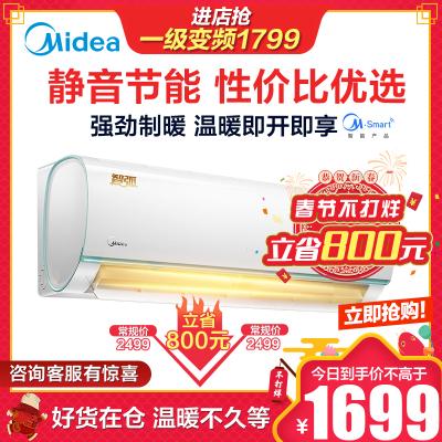 美的(Midea)1.5匹 静音纤薄 冷暖 挂壁式 3级能效 智能家用挂机空调KFR-35GW/WDBD3@