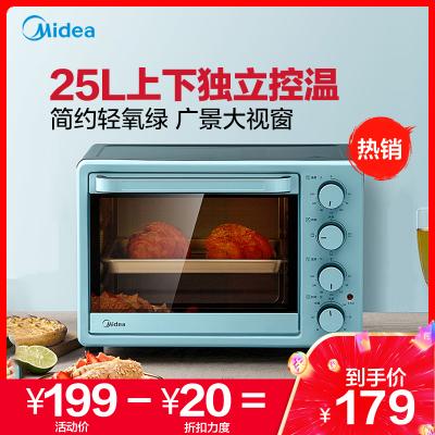 美的(Midea)電烤箱 25升家用 上下獨立控溫 簡約輕氧綠 廣景大視窗 含鈦加熱管 PT2531