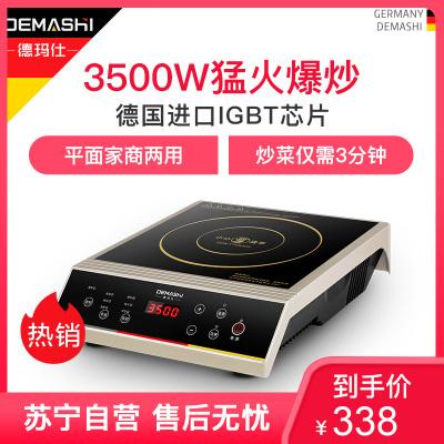 德瑪仕(DEMASHI)3500w商用電磁爐大功率電池爐電磁灶商業大鍋灶炒菜火鍋家用平面 自營 IH-QT-3500