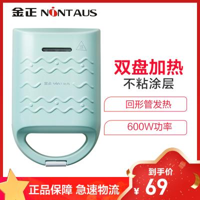 金正(NiNTAUS)三明治機 雙面加熱 600W功率 回型管發熱不粘烤盤 不粘涂層速烤早餐機JZK-605綠色