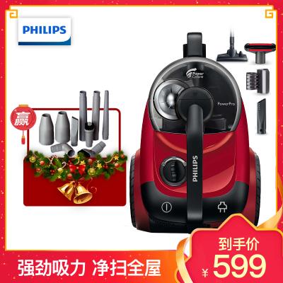 飞利浦(Philips)吸尘器 家用大功率小型无尘袋地毯式吸尘机 果冻红FC8760/81-3个吸嘴-1800W