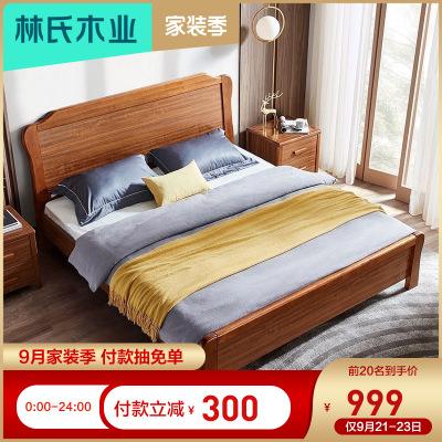 【直降200】林氏木業新中式烏金木色實木床小戶型雙人床臥室家具組合套裝IE1A