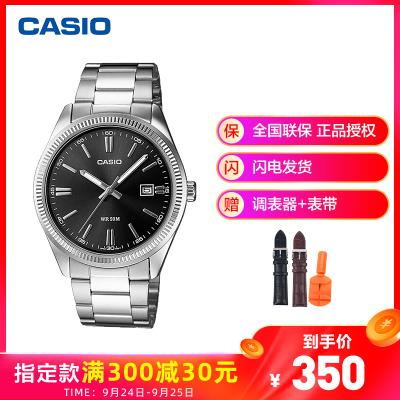 卡西歐(CASIO)手表 男士石英表防水精鋼帶三盤六針休閑日韓品牌腕表 MTP-1374