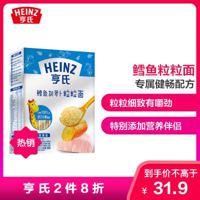 Heinz/亨氏金裝鱈魚胡蘿卜粒粒面320g 適用輔食添加初期以上至36個月 嬰兒面條寶寶輔食面條碎面無添加顆粒面無鹽面