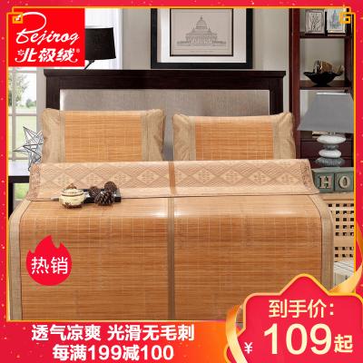 北极绒(Bejirog)家纺 凉席1.8m床竹席竹凉席子夏季可折叠单双人1.5米空调席