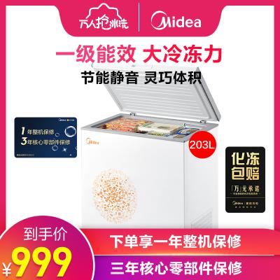 美的(Midea)BD/BC-203KM(E) 203升 家用冰柜 冷藏冷凍轉換柜 頂開門 冷柜 一級能效單溫臥式冷柜