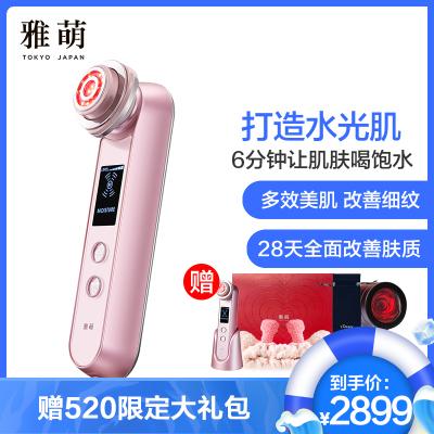 雅萌M10T-PLUS 520禮盒