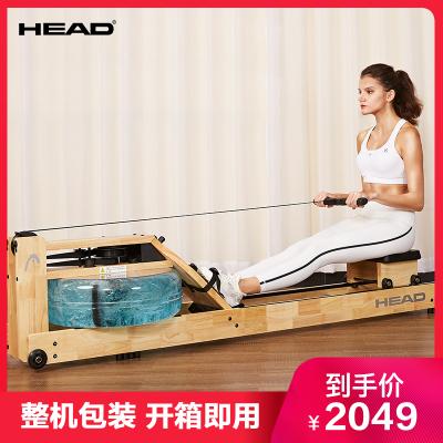 海德HEAD水阻劃船機家用折疊劃船器劃槳紙牌屋劃艇健身器材WR650