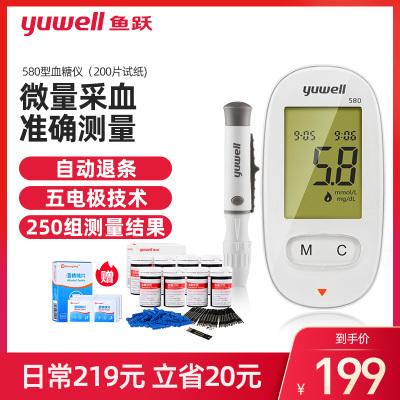 魚躍(YUWELL)血糖儀家用智能免調碼580血糖測試儀(1+200)