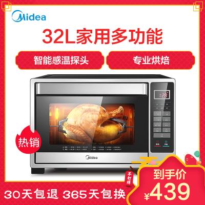 美的(Midea)T4-L326F 电烤箱 32升家用多功能 低温发酵 上下控温 智能菜单 搪瓷内胆 双层隔热门