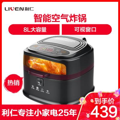 利仁(Liven)KZ-D8000B 空氣能烤箱家用多功能無油煎炸無煙大容量雙鍋熱空氣循環不粘烤架易清洗自動斷電