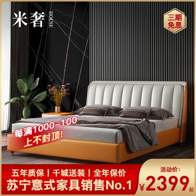 米奢 床意式極簡輕奢真皮床1.8米雙人床主臥室后現代網紅ins風大氣簡約婚床 PC1036