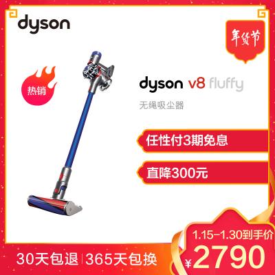 戴森(Dyson) 吸尘器 V8 Fluffy 40分钟续航 家用除螨 整机过滤 软绒滚筒吸头 无线手持式吸尘器