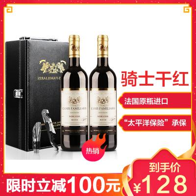 布多格【法国原瓶】进口红酒 骑士干红葡萄酒750ml*2支礼盒装