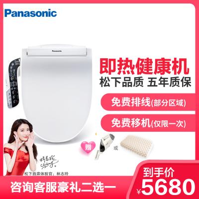 松下(Panasonic)智能马桶盖板DL-PL40CWS即热式支持移动冲洗功能温水清洗功能健康测量APP智能遥控