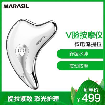 日本MARASIL瑪瑞莎小海豚美容儀 v臉瘦臉神器面臉部按摩器提拉緊致美容儀 白色